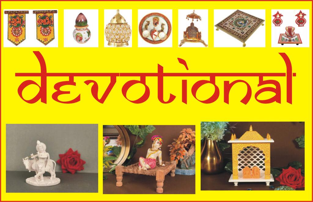 devotional puja pooja ibadat prayer